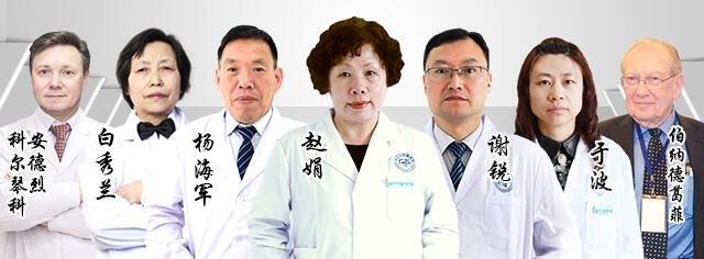 长春博润皮肤病医院